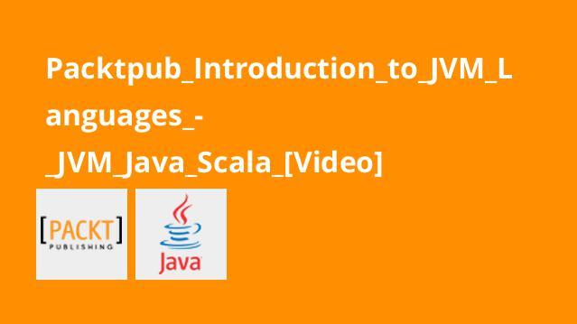آموزش زبان هایJVM ،Java وScala